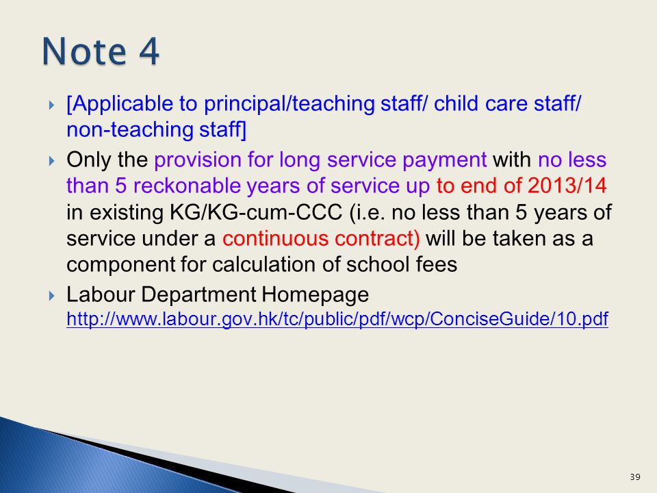 Note 4 [Applicable to principal/teaching staff/ child care staff/ non-teaching staff]